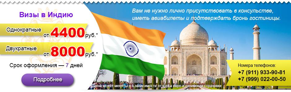 20170118_inpredservis_india-4400-8000