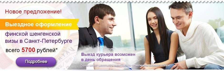 20200308_inpred_viezd-5700