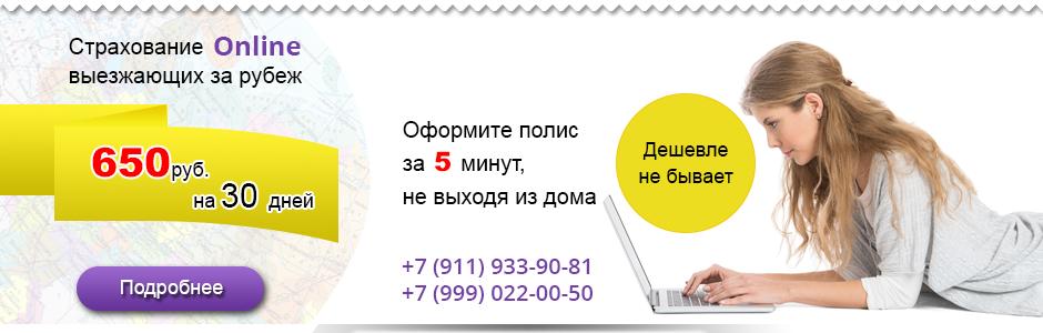 20161005_inpredservis_online