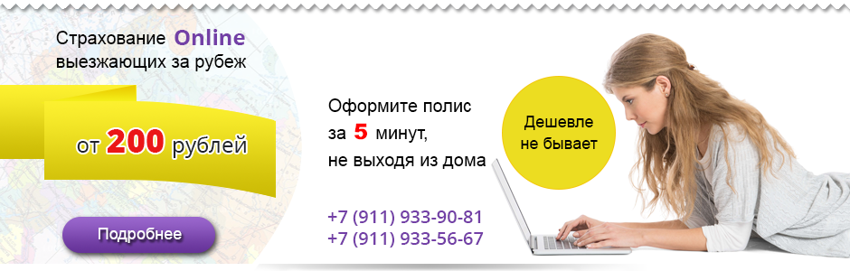 20190327_inpredservis_online
