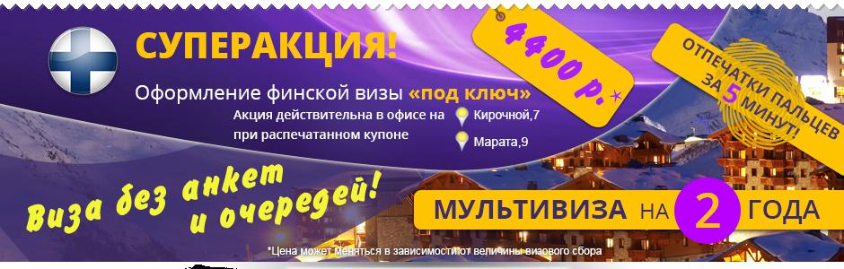 20150415_inpredservis_visa-4400