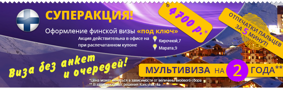20161005_inpredservis_visa-4700