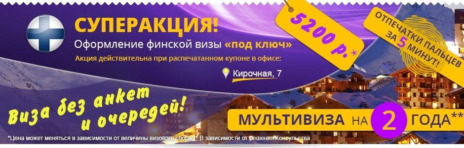 20190604_inpred_visa-kirochnaya