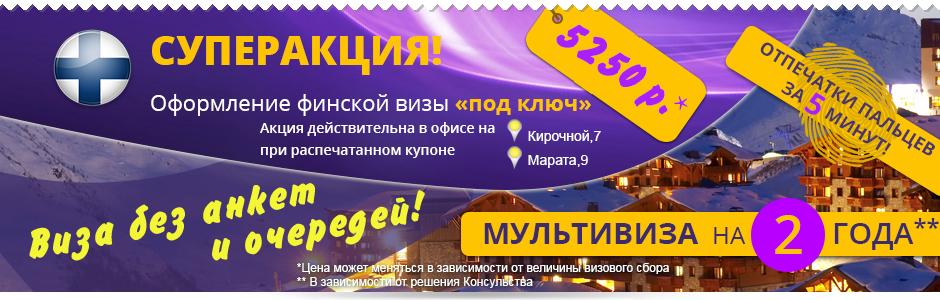 inpredservis_visa-5250