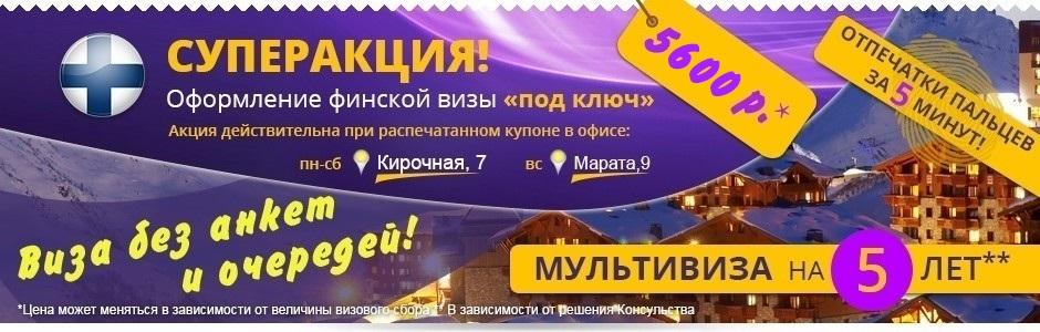 20200221_inpred_visa-fin-5350-940x300