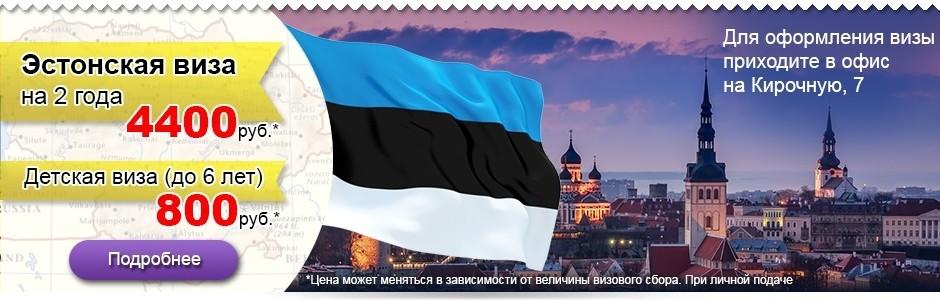 inpred_estonia