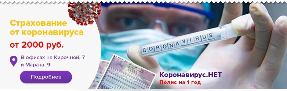 20200317_inpred_corona